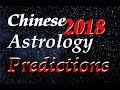 Chinese Astrology 2018 Year of the Earth Dog Predictions