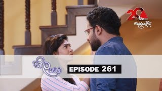 Neela Pabalu | Episode 261 | 13th May 2019 | Sirasa TV