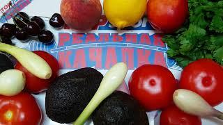 рецепты для мужского здоровья в домашних условиях. Мега простые. Приготовить сможет каждый #потенция