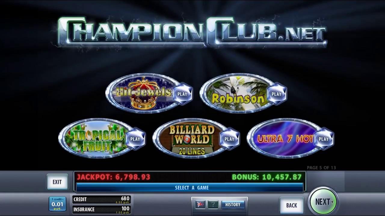 Игровые автоматы онлайн чемпион