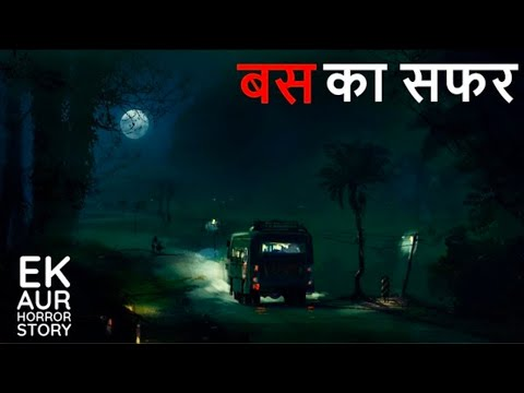 Download Fear Files    Hindi Serial    Full Episode 22 August 2020