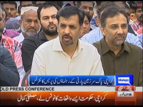 Altaf Hussain only wants dead bodies in Karachi - Mustafa Kamal