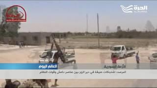 معارك ضارية في دير الزور بين القوات النظامية وعناصر داعش