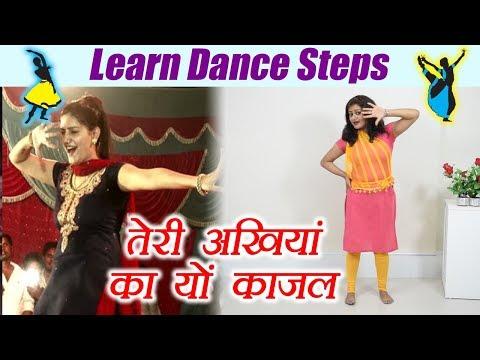 Dance Steps on Sapna Chaudhary song  Teri Aakhya Ka Yo Kajal | Online Dance Class | Boldsky