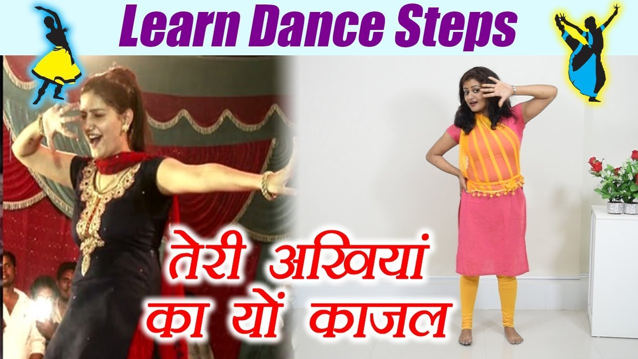 teri akhiyan ka yo kajal song free download mp3
