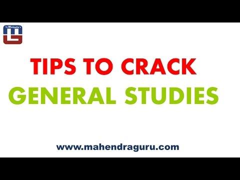 TIPS TO CRACK GENERAL STUDIES -BANKING | RBI | IBPS | SBI | SSC | RAILWAY |