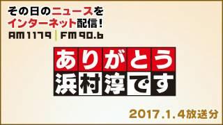 毎週 月曜日~土曜日 あさ8時から1179 MBSラジオで放送中! ※WEBラジオ...