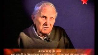 Тайны времени.Козырев(, 2012-11-23T10:22:04.000Z)