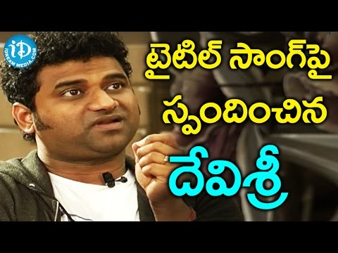 Devi Sri Prasad About Nannaku Prematho Title Song Response From Audience