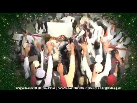 Hazrat Allama Pir Muhammad Saqib Bin Iqbal Al Shaami speech