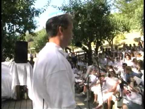 URJ Camp Newman Promotional Video 2009