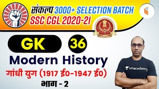 5 PM - SSC CGL 2021 | GK By Rohit Kumar | Modern History - Gandhi Era (1917 AD-1947 AD)