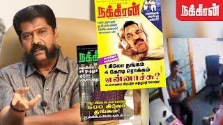 அம்பலமான அரசியல் வியாபாரம் ! ADMK Koovathur Drama timely exposed by Nakkheeran | Nakkheeran Gopal