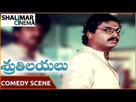 Shrutilayalu Movie || Naresh Comedy Scene With Police || Rajasekhar, Sumalatha || Shalimarcinema