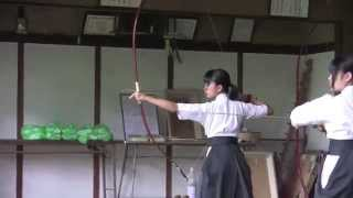 Kyudo - Japanese Archery at O-Chochin Matsuri