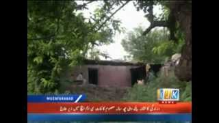 Ahsan Ali shah Report About Rape six year old girl in Muzaffarabad Azad Kashmir.mpg