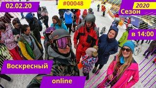 Воскресный Онлайн из Буковель Сезон 2019 2020 Bukovel