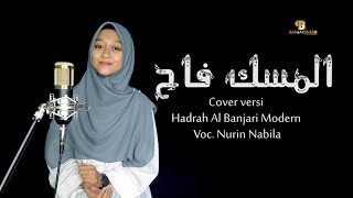 Download AL MISKU FAH | المسك فاح Cover by.Nurin Nabila + Lirik