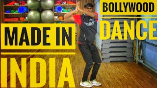 MADE IN INDIA | Guru Randhawa | Bhushan kumar | Elnaaz Norouzi | Dance Choreography by Inder verma
