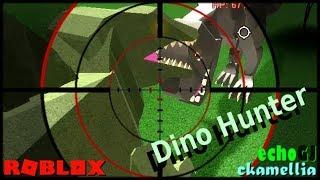 Shoot To Survive! - Roblox Dino Hunter - Spino vs T-Rex in Dinosaur Bonus Battle