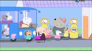 Свинка Пеппа Peppa pig 4 сезон 27-52 серия без заставок