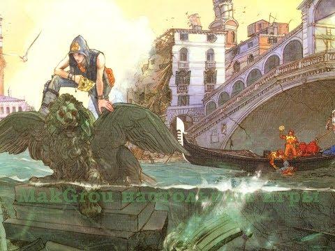 Играем в настольную игру Венеция 2099 втроём