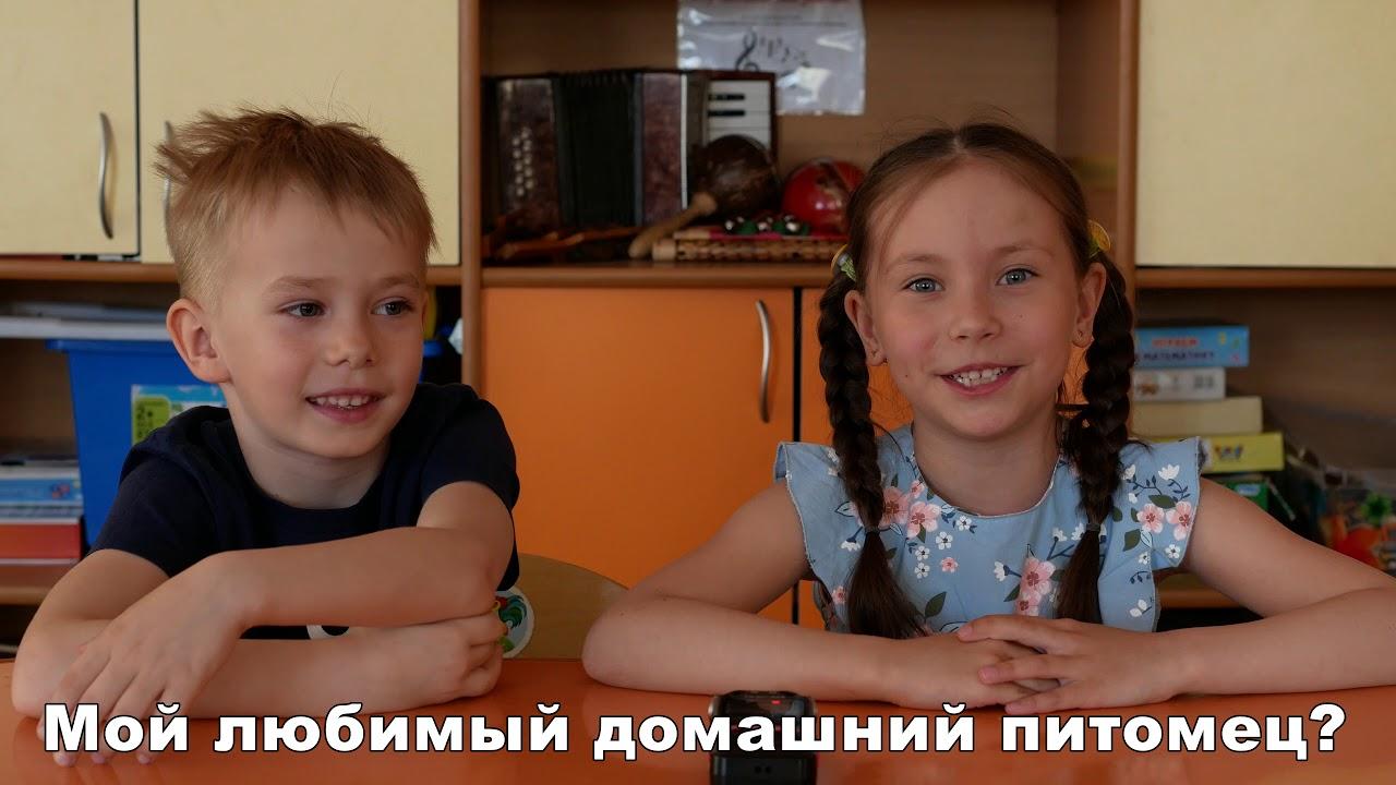Один День из Жизни Группы Детский сад № 132 Иркутск - YouTube