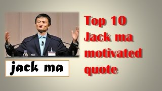 Jack Ma Quotes ||The best Rules For Success Of Jack ma Alibaba Founder