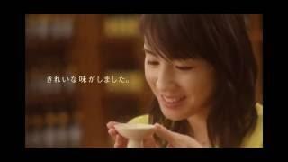 出水酒造CM桜庭ななみ 桜庭ななみ 検索動画 30