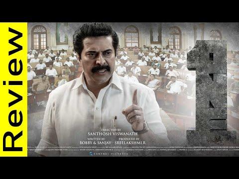 One Movie Review | Mammootty | Santhosh Viswanath | Bobby & Sanjay
