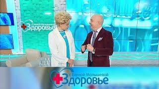 Здоровье. Выпуск от 05.05.2019