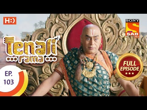 Tenali Rama - Ep 103 - Full Episode - 28th November, 2017