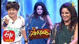 Gang Leader | 2nd December 2019   | Full Episode 26 |  ETV Plus