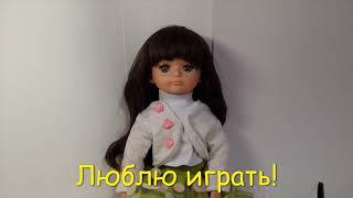 Кукла Алиса интерактивная