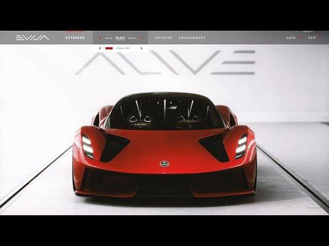 Lotus Evija Configurator Revealed