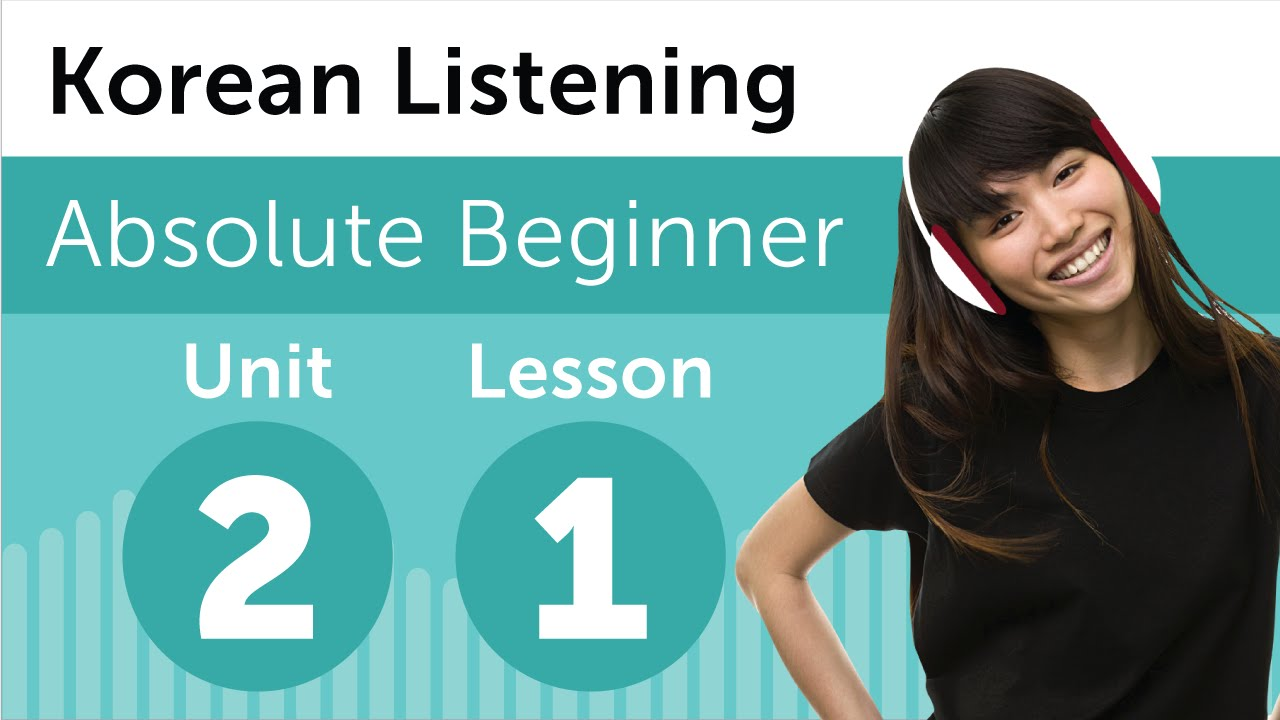 Korean Listening Practice - Seeing a Movie in South Korea - YouTube
