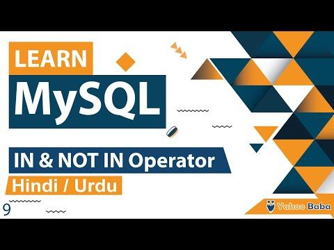 MySQL IN Operator Tutorial In Hindi / Urdu