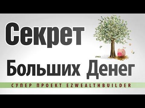 А. Пурнов Сбербанк - локомотив ММВБ (Фондовый рынок, обучение трейдингу, движение цены)