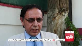 LEMAR News 20 June 2017 / د لمر خبرونه ۱۳۹۵ د جوزا ۳۰