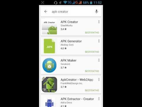 Обзор различных программ для создания приложений и игр