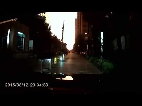 Tianjin Port Explosion   Parte 2