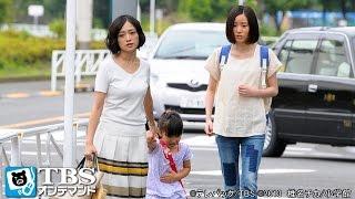 桃子(蓮佛美沙子)の職場・リトルスノーを訪ねてきた小学生は、上司・朝比奈...