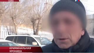 видео Биологические ресурсы Волгоградской области