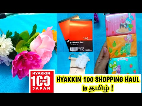 HYAKKIN 100 SHOPPING HAUL IN தமிழ் !JAPANESE PRODUCTS SHOPPING @  CHENNAI!KITCHEN PRODUCTS AT 100 /-