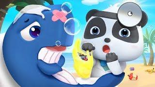 Doctor Rescues Sea Animals | Doctor Cartoon, Police Cartoon | Nursery Rhymes