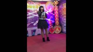 2015.02.11 洪湘筑-愛我三分鐘(江蕙)