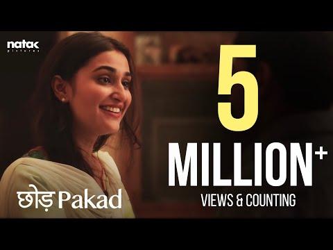 Chhodh Pakad   Short Film   Natak Pictures