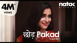 Chhodh Pakad | Short Film | Natak Pictures