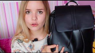 Что в Моей Сумке? | What's in my bag? | Yasmin