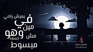 وائل جسار - ظروف معنداني ( حالة واتساب ) 💔🔥 #في_احساس_ماليني